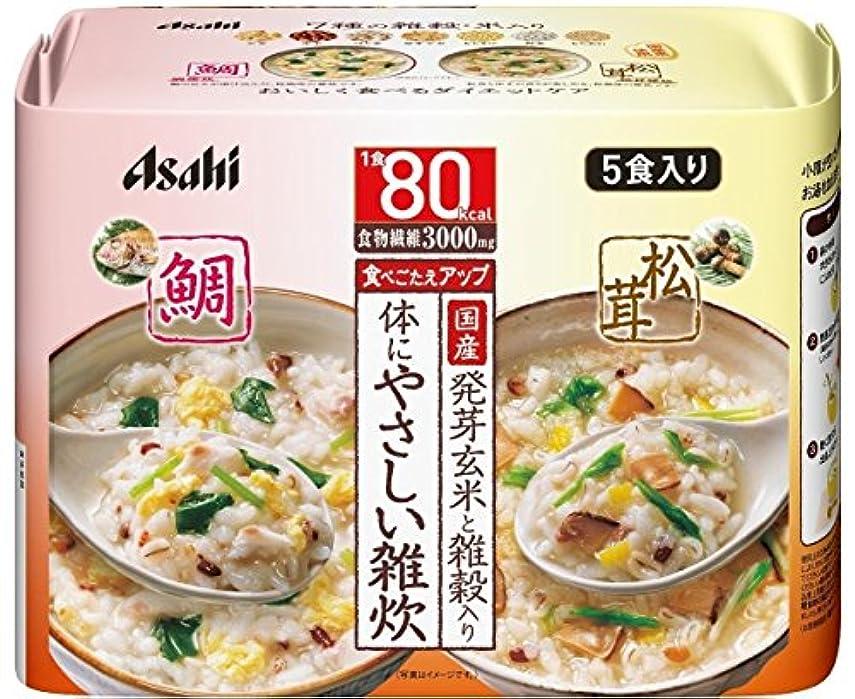 ハブ予知安全性アサヒグループ食品 リセットボディ 体にやさしい鯛&松茸雑炊 5食