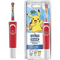 ブラウン オーラルB 電動歯ブラシ 子供用 すみずみクリーンキッズ プレミアム[やわらか回転モード付き] 本体 レッド…