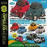 カプセルQミュージアム ワールドカーデフォルメ1 欧州車編 全8種セット ガチャガチャ
