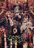 舞台「劇団シャイニング from うたの☆プリンスさまっ♪『マス...[Blu-ray/ブルーレイ]