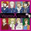 VitaminX ドラマCD「UltraビタミンIII」