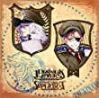 DIABOLIK LOVERS Bloody Songs -SUPER BESTⅡ- 月浪家ver