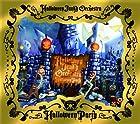 HALLOWEEN PARTY (初回生産限定) (SINGLE+DVD)(在庫あり。)
