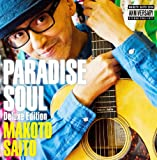 PARADICE SOUL (Deluxe Edition) 画像