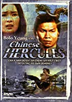 Bolo Yeung is the Chinese Hercules