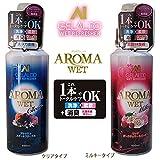 GELALDO(ジェラルド) アロマウエット クリアタイプ ウエットスーツ用 洗浄柔軟剤 400ml フレッシュスイートフローラルの香り