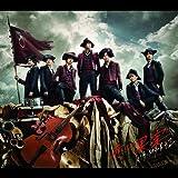 赤い果実(DVD付)(初回生産限定盤A)/
