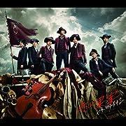 赤い果実(DVD付)(初回生産限定盤A)