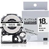 18mm テプラ 白 互換 キングジム テープカートリッジ テプラPRO 18mm SS18K,キングジム テプラテープ 黒文字,長さ8m
