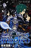 magico 6 (ジャンプコミックス)