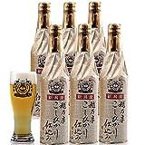 【世界が認めた新潟の地ビール】 スワンレイク クラフトビール スワンレイク 定番6本セット (こしひかり×6)
