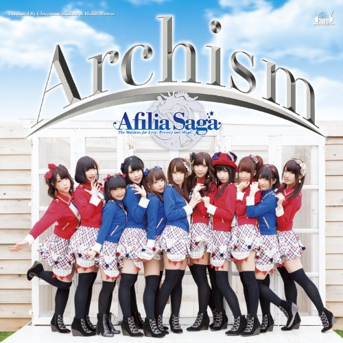 Archism