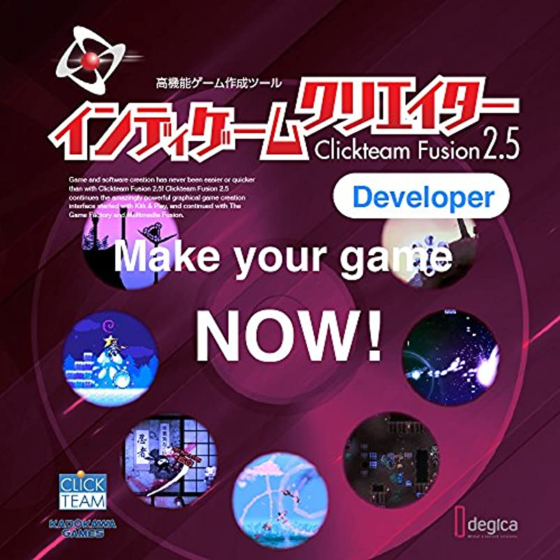 ヶ月目豊かな蒸し器インディゲームクリエイター Clickteam Fusion 2.5 Developer [ダウンロード]