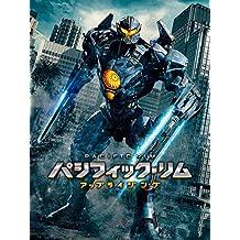 Amazon.co.jp: 2010年代 - SF / ...