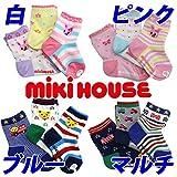 ミキハウス(mikihouse) 3Pソックスパック 靴下