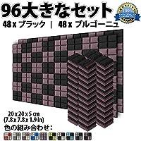 スーパーダッシュ 新しい96ピース 200 x 200 x 50 mm 半球グリッド 吸音材 防音 吸音材質ポリウレタン SD1040 (黒とブルゴーニュ)