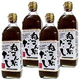 ねこんぶだし レシピ付き 北海道 日高昆布使用 500ml×4本 「函館えさん昆布の会オリジナル」液体 根昆布だし 根こんぶだし ※保存料、着色料、香料は使用しておりません。
