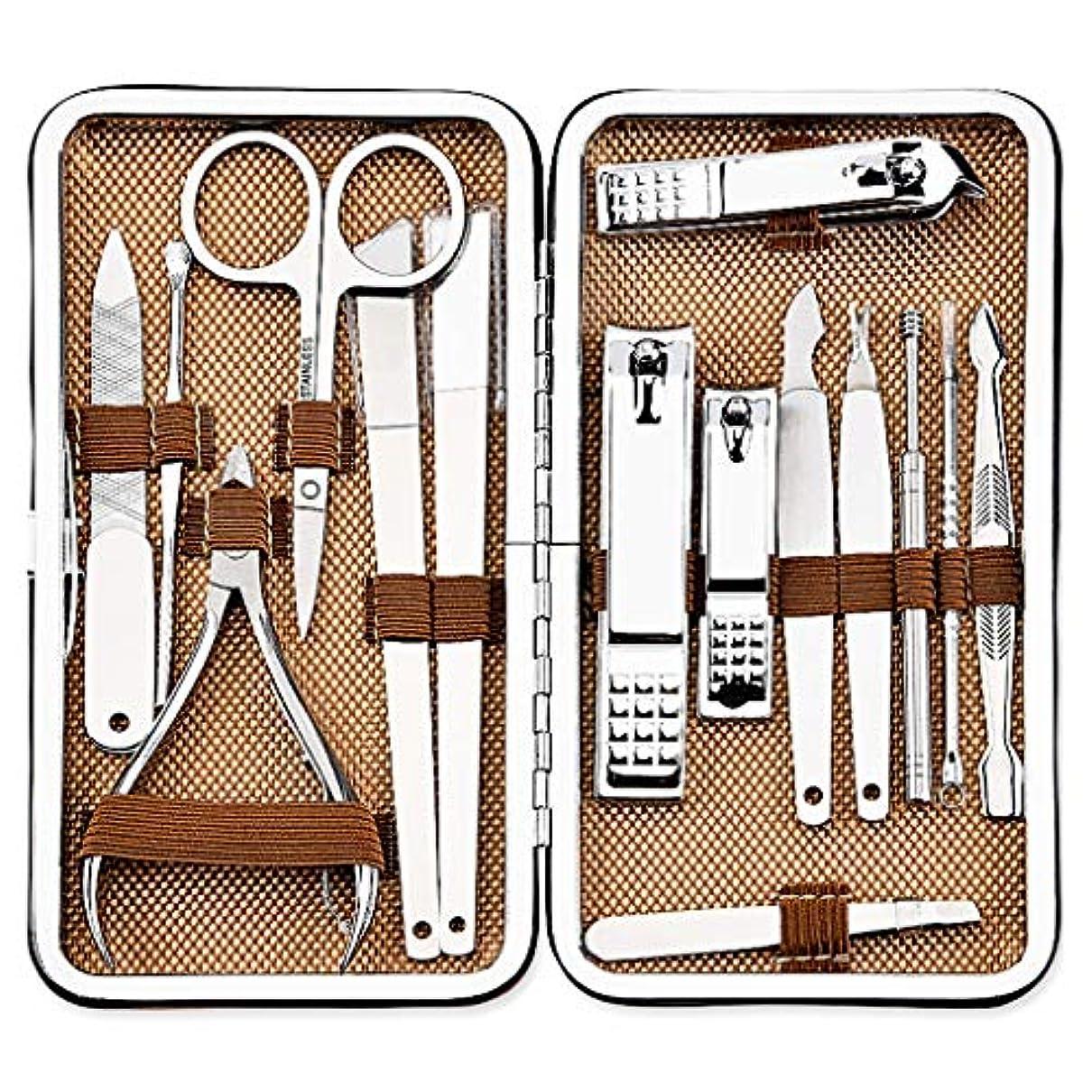 変化する札入れ関係するマニキュアセット、15 in 1ステンレス鋼プロフェッショナルペディキュアキット爪切りグルーミングキット、茶色の革製トラベルケース付き