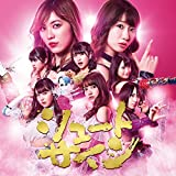 47th Single「シュートサイン Type C」初回限定盤 - AKB48
