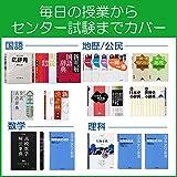 【Amazon.co.jp限定】 カシオ 電子辞書 エクスワード 高校生モデル XD-Z4805BK ブラック コンテンツ209 画像
