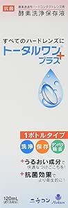 ニチコン トータルワンプラス ×6個セット