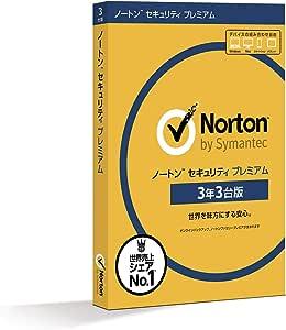 【旧商品】ノートン セキュリティ プレミアム|3年3台版|パッケージ版|Win/Mac/iOS/Android対応