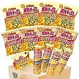 【Amazon.co.jp 限定】カルビー  コンソメBOX スペシャル特典 コンソメパンチ味 チャーハンの素付き