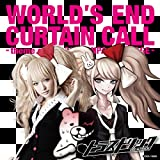 World's End Curtain Call -theme of DANGANRONPA THE STAGE- / TRUSTRICK