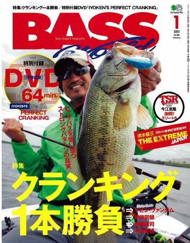 Bass World (バス ワールド) 2012年 01月号 [雑誌]