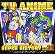 テレビアニメ スーパーヒストリー 26「ベムベムハンターこてんぐテン丸」~「小さな恋のものがたり チ