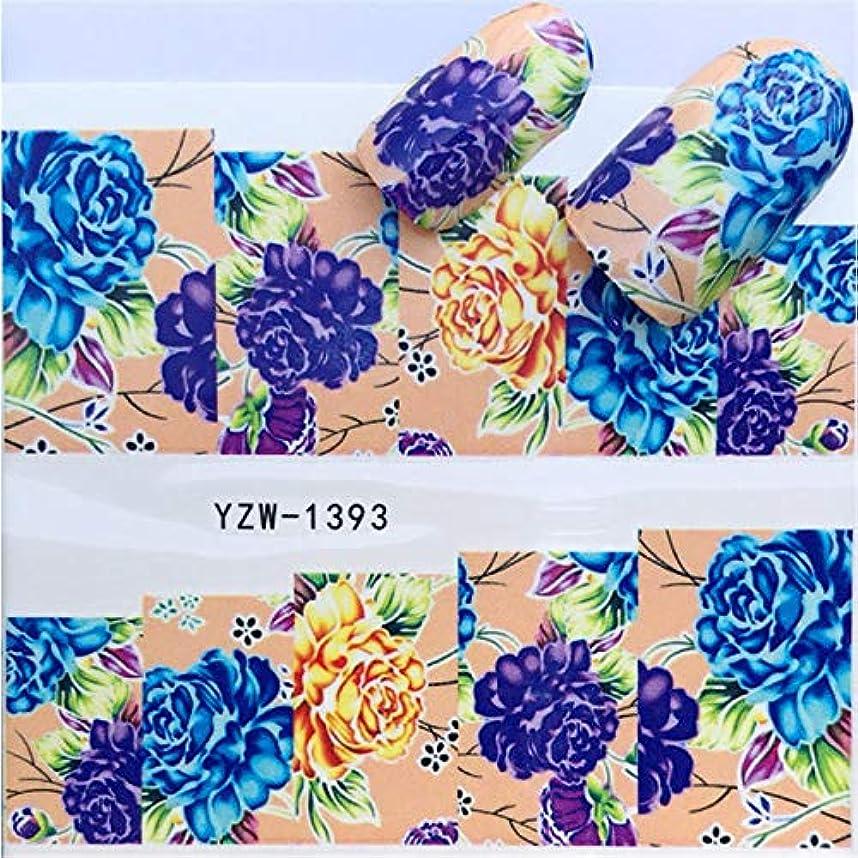 追放突撃闇SUKTI&XIAO ネイルステッカー マニキュアの装飾、Yzw-1393のための1 PCの紫色の花の釘水ステッカーの多彩な花の釘の芸術の移動のステッカー