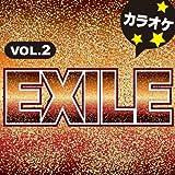 道 オリジナルアーティスト:EXILE(カラオケ)