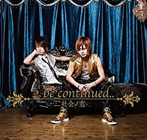 2 be continued...