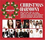 CHRISTMAS HARMONY ~VISION FACTORY presents 画像