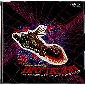 「バタリアン」オリジナル・サウンドトラック