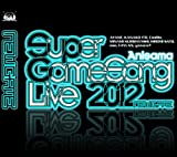 SUPER GameSong LIVE 2012 -『NEW GAME』- 画像