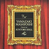Concert at Suntory Hall/