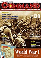 国際通信社 (編集)新品: ¥ 800