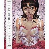 パーフェクトブルー【通常版】 [Blu-ray]