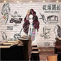 Lixiaoer カスタムレンガ壁理髪店手描き画像ビューティーショップマニキュアショップアニメ漫画現代壁紙-250X175Cm