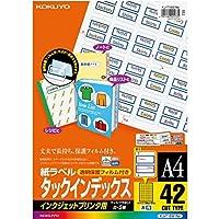 コクヨ インクジェット タックインデックス 42面 青 KJ-T1691NB Japan