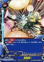 バディファイトX(バッツ)/弾幕展開!(ホロ仕様)/ヒーロー大戦 NEW GENERATIONS