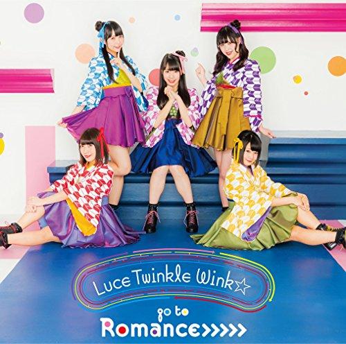 go to Romance>>>>>(初回限定盤CD+DVD)TVアニメ(うらら迷路帖)エンディングテーマの詳細を見る