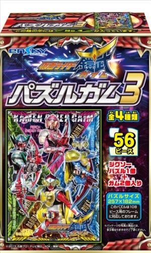 仮面ライダー鎧武パズルガム3 8個入り BOX (食玩・ガム)