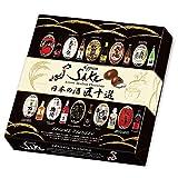 日本の酒 匠十選 アソートボンボンチョコ 日本酒・梅酒・焼酎等10種入り