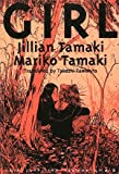 GIRL / マリコ タマキ のシリーズ情報を見る