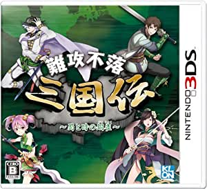 難攻不落三国伝 ~蜀と時の銅雀~ - 3DS