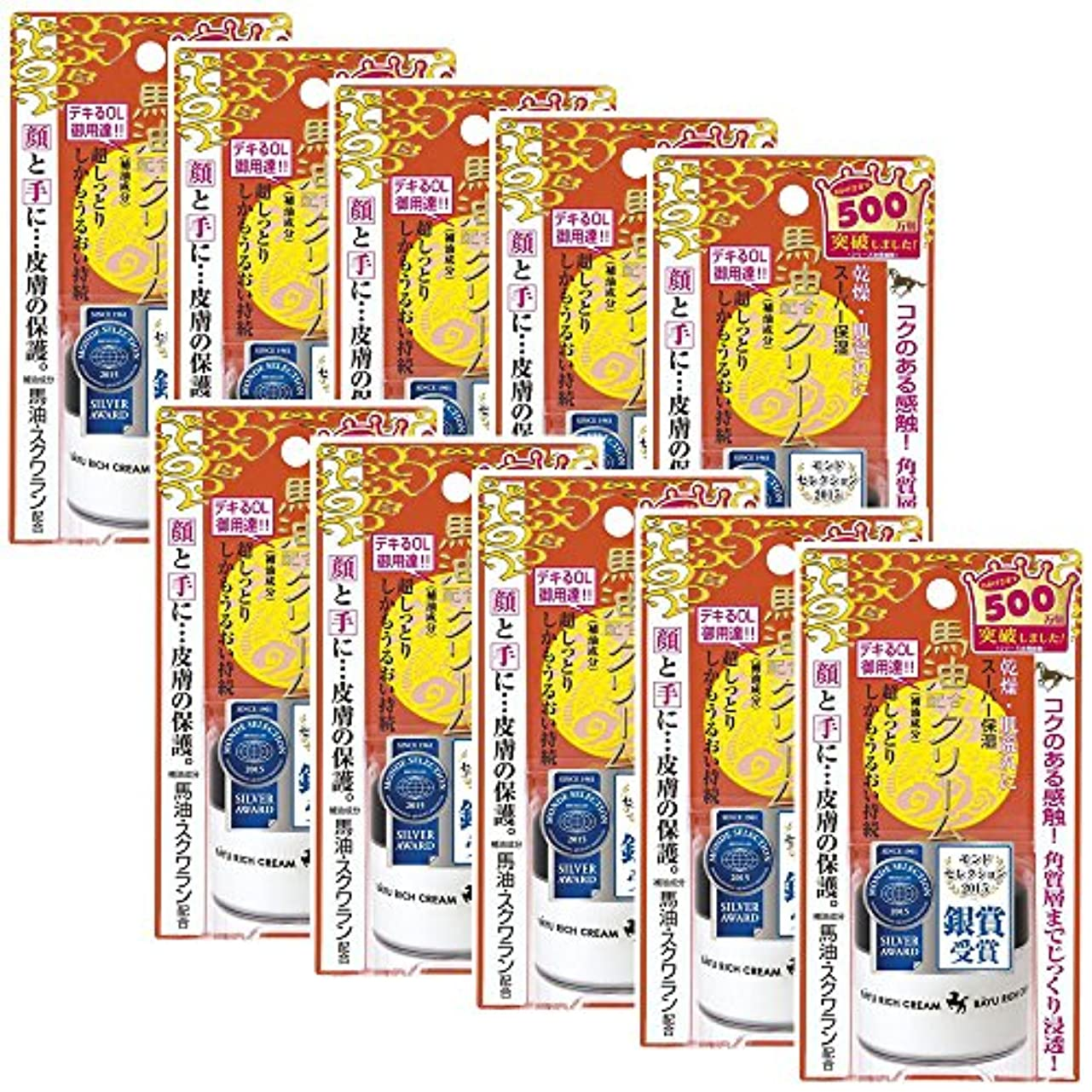 ベリリボン励起【セット品】明色化粧品 リモイストクリーム (リッチタイプ) 30g×10個