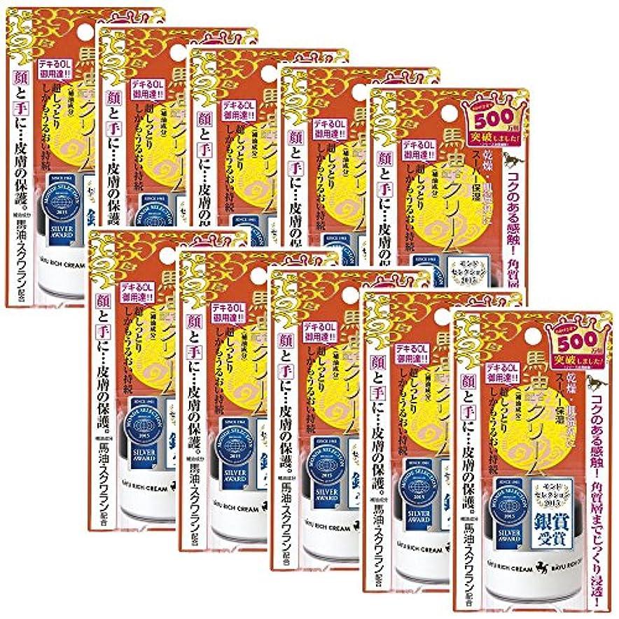 シンジケートプライム雑品【セット品】明色化粧品 リモイストクリーム (リッチタイプ) 30g×10個