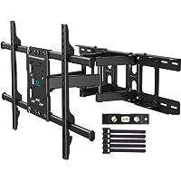 Pipishell テレビ壁掛け金具 大型 37-70インチ対応 アーム式 耐荷重60kg LCD LED 液晶テレビ用…